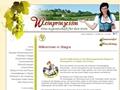 Steigraer Weinprinzessin - Weinprinzessin im Saale-Unstrut-Weinanbaugebiet